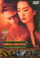 Chinese Box - Polish DVD cover (xs thumbnail)