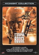 Red Scorpion - French Movie Cover (xs thumbnail)