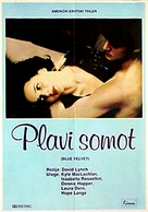 Blue Velvet - Yugoslav Movie Poster (xs thumbnail)
