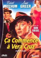 The Big Steal - French DVD cover (xs thumbnail)