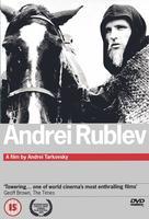 Andrey Rublyov - British DVD movie cover (xs thumbnail)