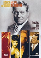 Touchez pas au grisbi - French Movie Cover (xs thumbnail)