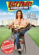 Fast Times At Ridgemont High - DVD movie cover (xs thumbnail)