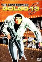 Golgo 13 - Movie Cover (xs thumbnail)