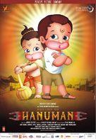 Return of Hanuman - Indian Movie Poster (xs thumbnail)