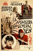 The Bitter Tea of General Yen - Spanish Movie Poster (xs thumbnail)