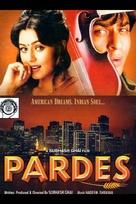 Pardes - Indian Movie Poster (xs thumbnail)
