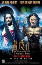 Hua pi 2 - Hong Kong Movie Poster (xs thumbnail)