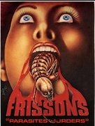 Shivers - French Movie Poster (xs thumbnail)