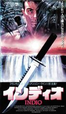 Indio - Japanese VHS movie cover (xs thumbnail)