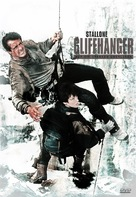 Cliffhanger - Austrian Movie Cover (xs thumbnail)