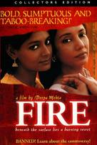 Fire - Movie Cover (xs thumbnail)