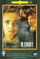 Idiot - Russian DVD cover (xs thumbnail)
