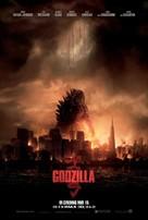 Godzilla - Saudi Arabian Movie Poster (xs thumbnail)