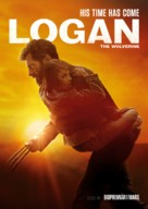 Logan - Swedish Movie Poster (xs thumbnail)