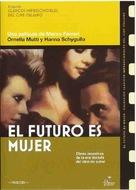 Il futuro è donna - Spanish DVD cover (xs thumbnail)