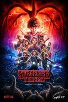 """Stranger Things"" - Saudi Arabian Movie Poster (xs thumbnail)"