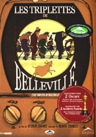 Les triplettes de Belleville - Canadian DVD movie cover (xs thumbnail)