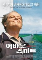 About Schmidt - South Korean Theatrical movie poster (xs thumbnail)