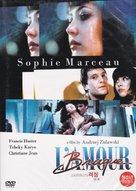 L'amour braque - South Korean DVD movie cover (xs thumbnail)