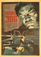Delo N. 306 - Romanian Movie Poster (xs thumbnail)