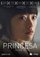 Han Gong-ju - Spanish Movie Cover (xs thumbnail)