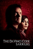 The Da Vinci Code - German DVD cover (xs thumbnail)
