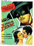 The Mark of Zorro - French Movie Poster (xs thumbnail)