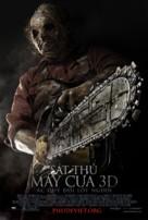 Texas Chainsaw Massacre 3D - Vietnamese Movie Poster (xs thumbnail)