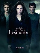 The Twilight Saga: Eclipse - Swiss Movie Poster (xs thumbnail)