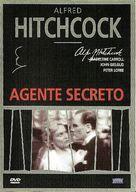 Secret Agent - Spanish Movie Cover (xs thumbnail)