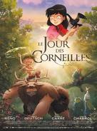 Le jour des corneilles - Canadian Movie Poster (xs thumbnail)