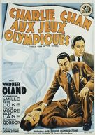 Charlie Chan at the Olympics - French Movie Poster (xs thumbnail)
