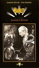 Hamlet - Spanish VHS movie cover (xs thumbnail)