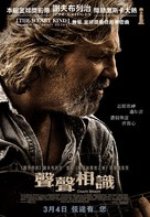 Crazy Heart - Hong Kong Movie Poster (xs thumbnail)