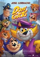 Don gato y su pandilla - Spanish Movie Poster (xs thumbnail)