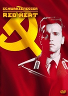 Red Heat - DVD movie cover (xs thumbnail)