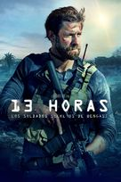13 Hours: The Secret Soldiers of Benghazi - Argentinian Movie Cover (xs thumbnail)