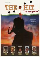 The Hit - Spanish Movie Poster (xs thumbnail)