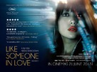 Like Someone in Love - British Movie Poster (xs thumbnail)