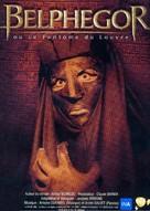 """Belphégor"" - French DVD movie cover (xs thumbnail)"