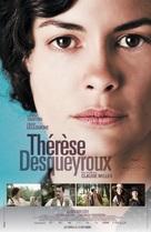 Thérèse Desqueyroux - Canadian Movie Poster (xs thumbnail)