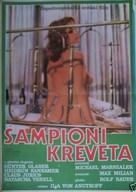 Das sündige Bett - Yugoslav Movie Poster (xs thumbnail)