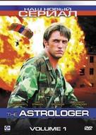 """Zvezdochet"" - Russian DVD movie cover (xs thumbnail)"