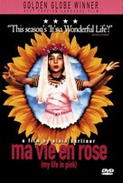 Ma vie en rose - DVD cover (xs thumbnail)