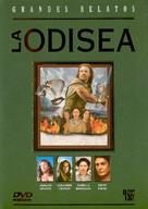"""""""The Odyssey"""" - Spanish Movie Cover (xs thumbnail)"""