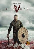 """Vikings"" - Ukrainian Movie Poster (xs thumbnail)"