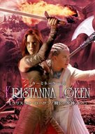 Bloodrayne - Japanese DVD cover (xs thumbnail)