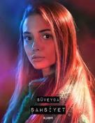 """""""Sahsiyet"""" - Turkish Movie Poster (xs thumbnail)"""