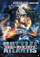 Atlantic Rim - Japanese Movie Cover (xs thumbnail)
